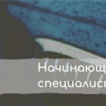 30000 -35000 руб.