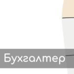 30000 руб.