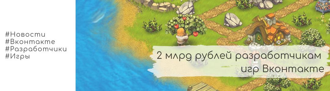 разработка игр Ростов-на-Дону